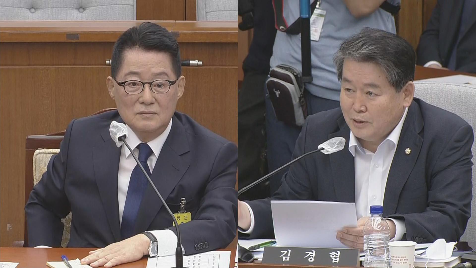 """[현장연결] 박지원 """"주호영 '적과의 내통' 발언 모욕적"""""""