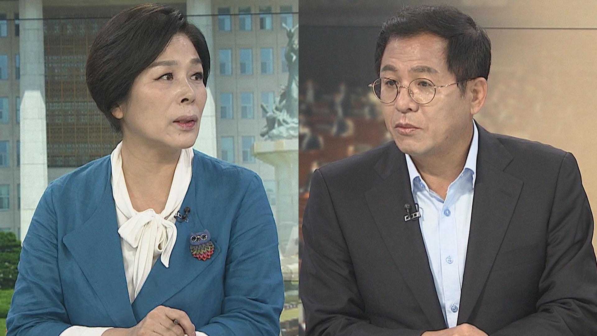 [뉴스포커스] 21대 국회 첫 소집 법사위 고성-설전 '파행'