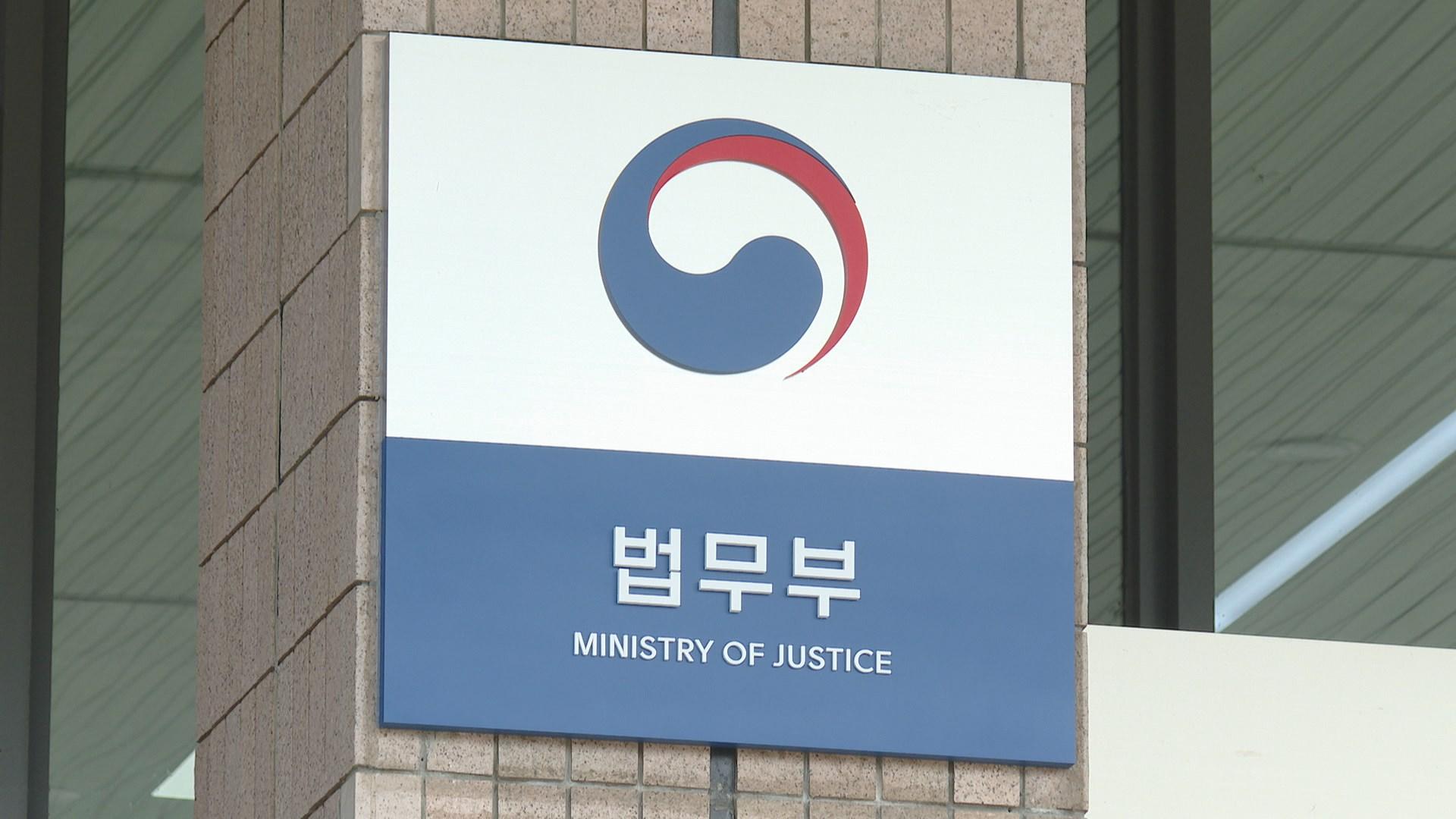검찰인사위 6일 개최…고위간부인사 단행할 듯
