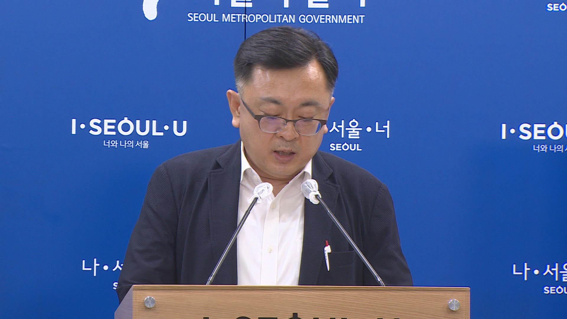 """서울시 """"공공재개발에 조합 15곳 이상 참여 의사"""""""