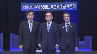 민주, 광주·전남 합동연설 연기…