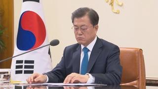 '6장의 사표' 받아든 문대통령, '순차 수리' 가능성