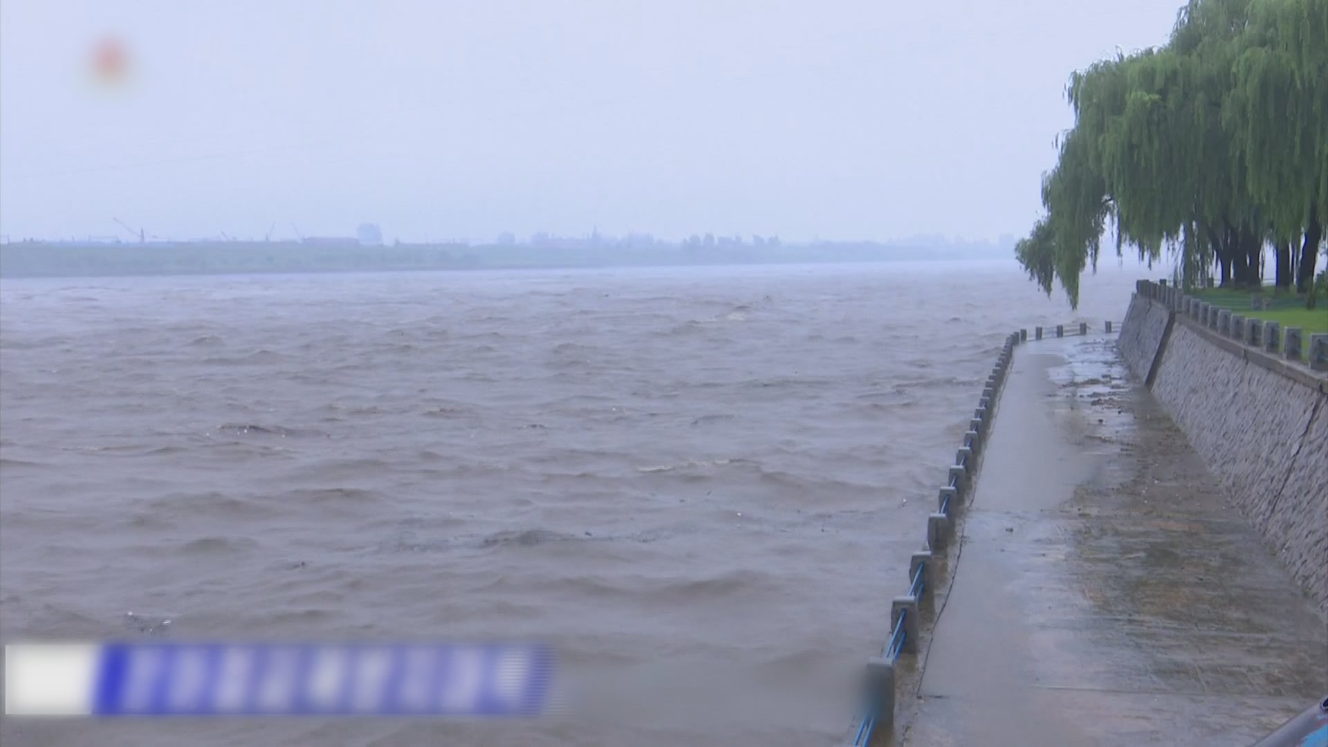 북한, 임진강 홍수 경보…수해지역에 군부대 투입
