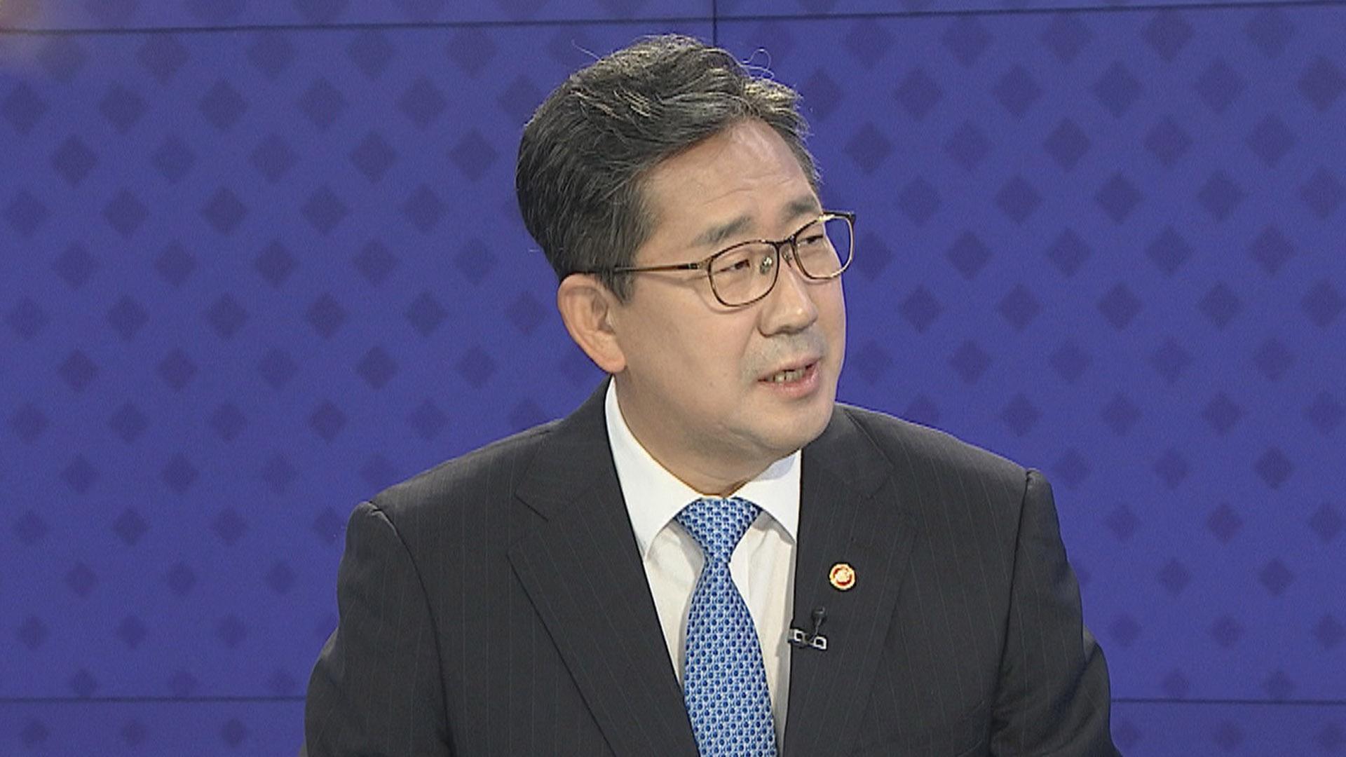 [1번지 현장] 박양우 문화체육관광부 장관에게 묻는다