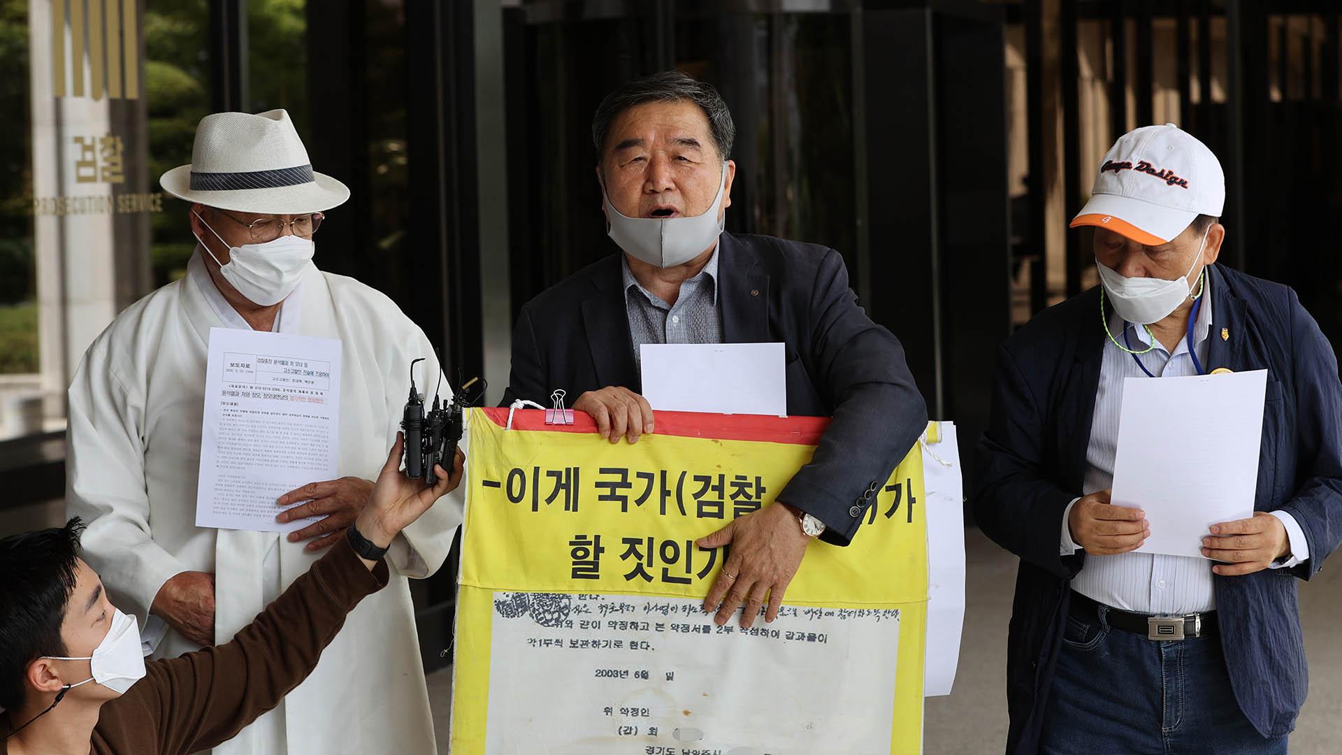 검찰, '윤석열 가족 의혹' 고발인들 조사
