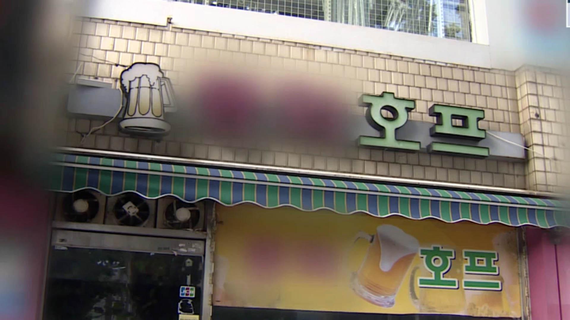 지인 문제로 말다툼…선배 살해한 50대 검거
