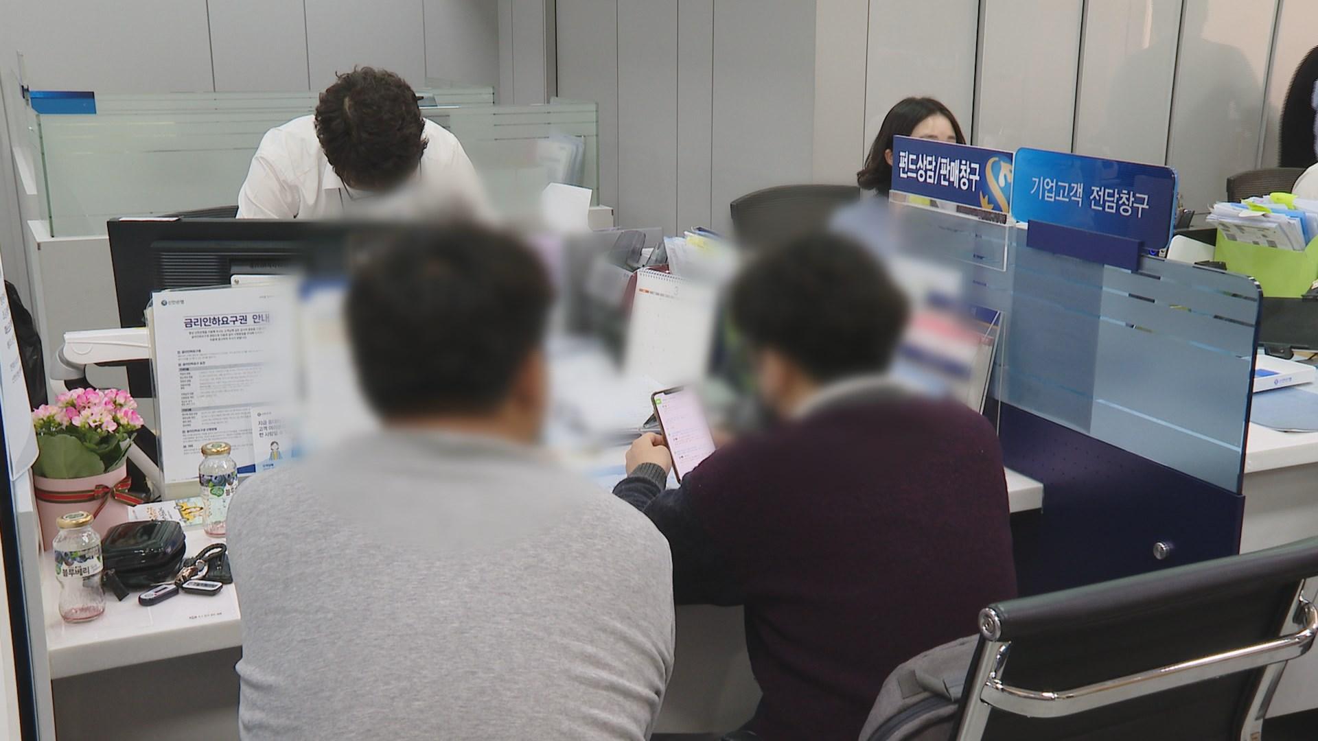 서울시, 영업금지·제한 타격업종에 0%대 융자지원