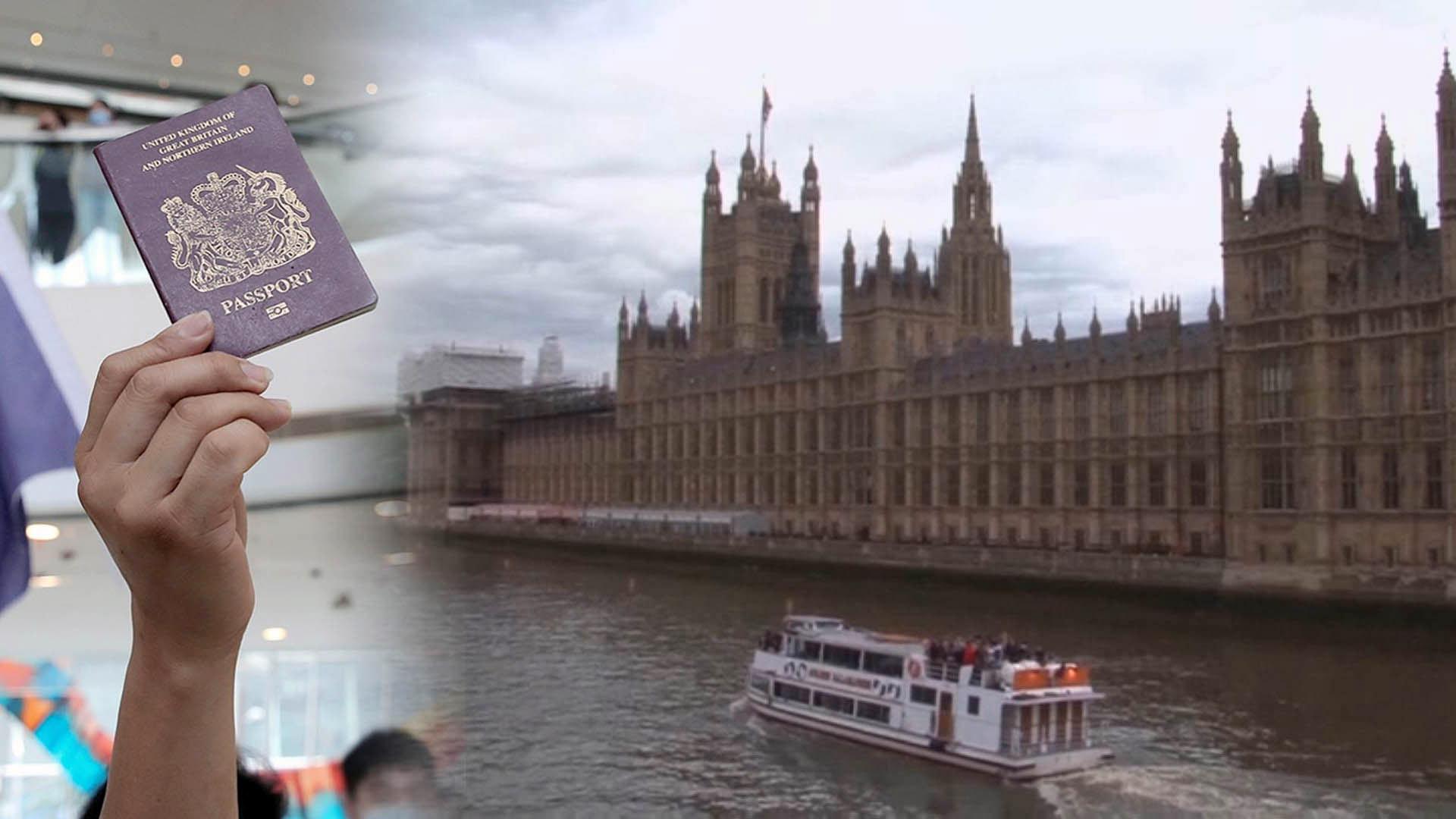 영국여권 발급 홍콩인 8배 폭증…엑소더스 현실화?