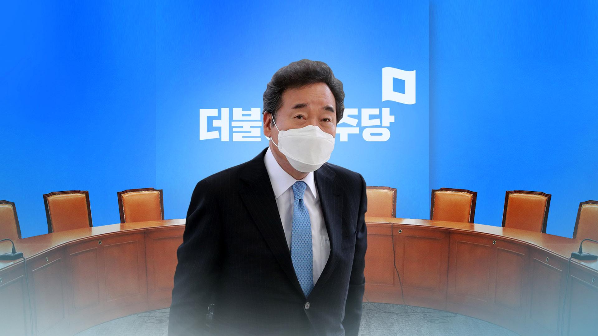 취임한 지'취임 한 달' 이낙연…두 마리 토끼잡기 분주