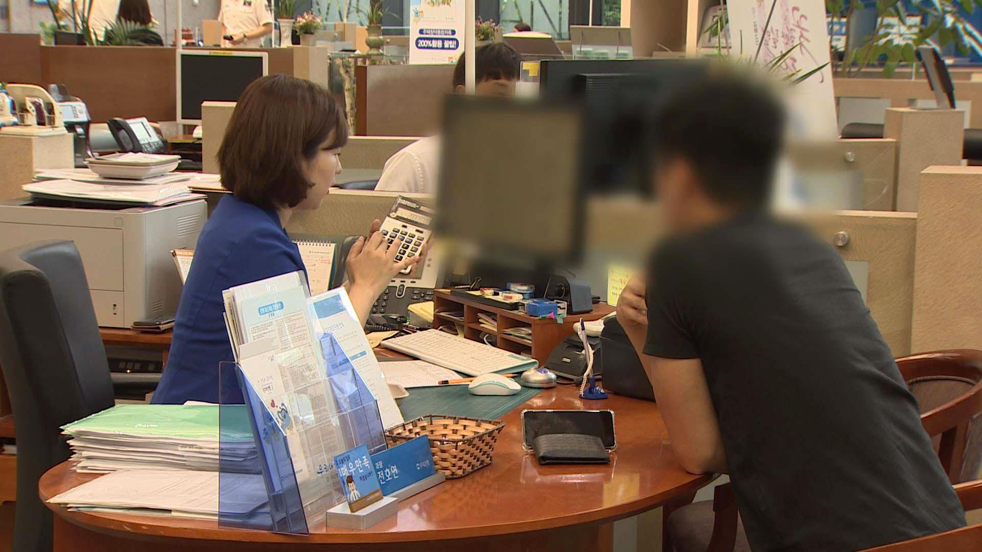 서울시민·청년층 가계빚 증가 전망 8년 만에 최고