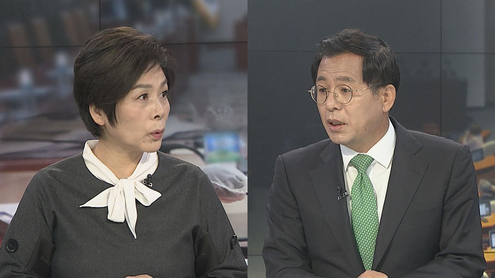 [뉴스포커스] <em class='find'>추미애</em>, 윤석열 작심 발언 조목조목 공개 비판