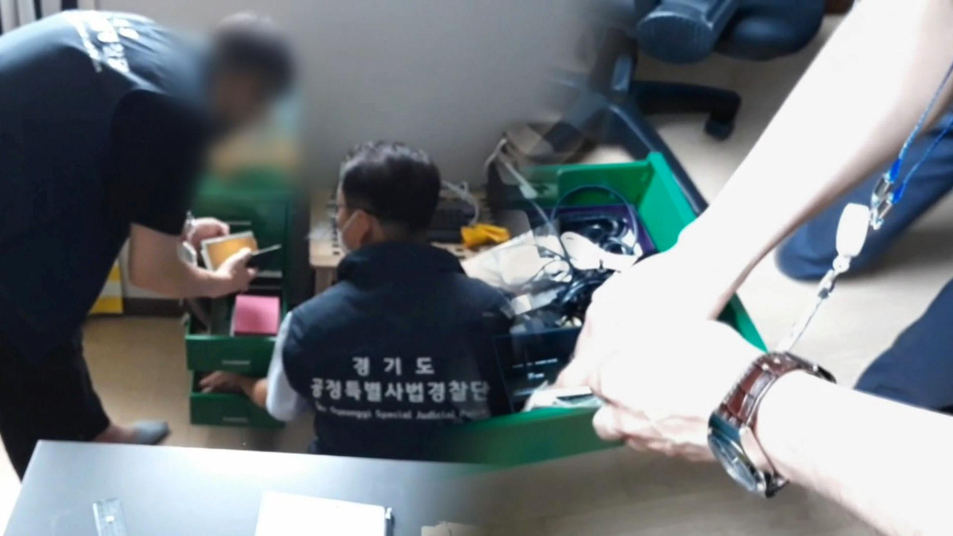 '연리 3,878%' 불법 사채업자 일당 무더기 검거
