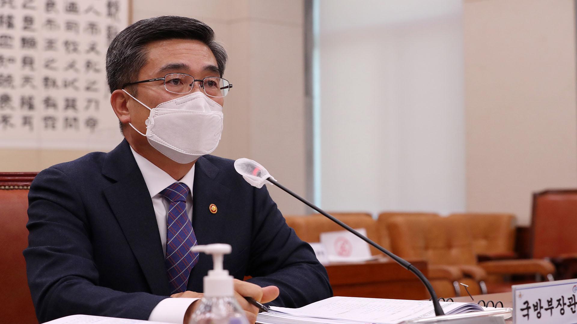 """국방부 """"北 피격 공무원 유족과 장관 면담 검토중"""""""