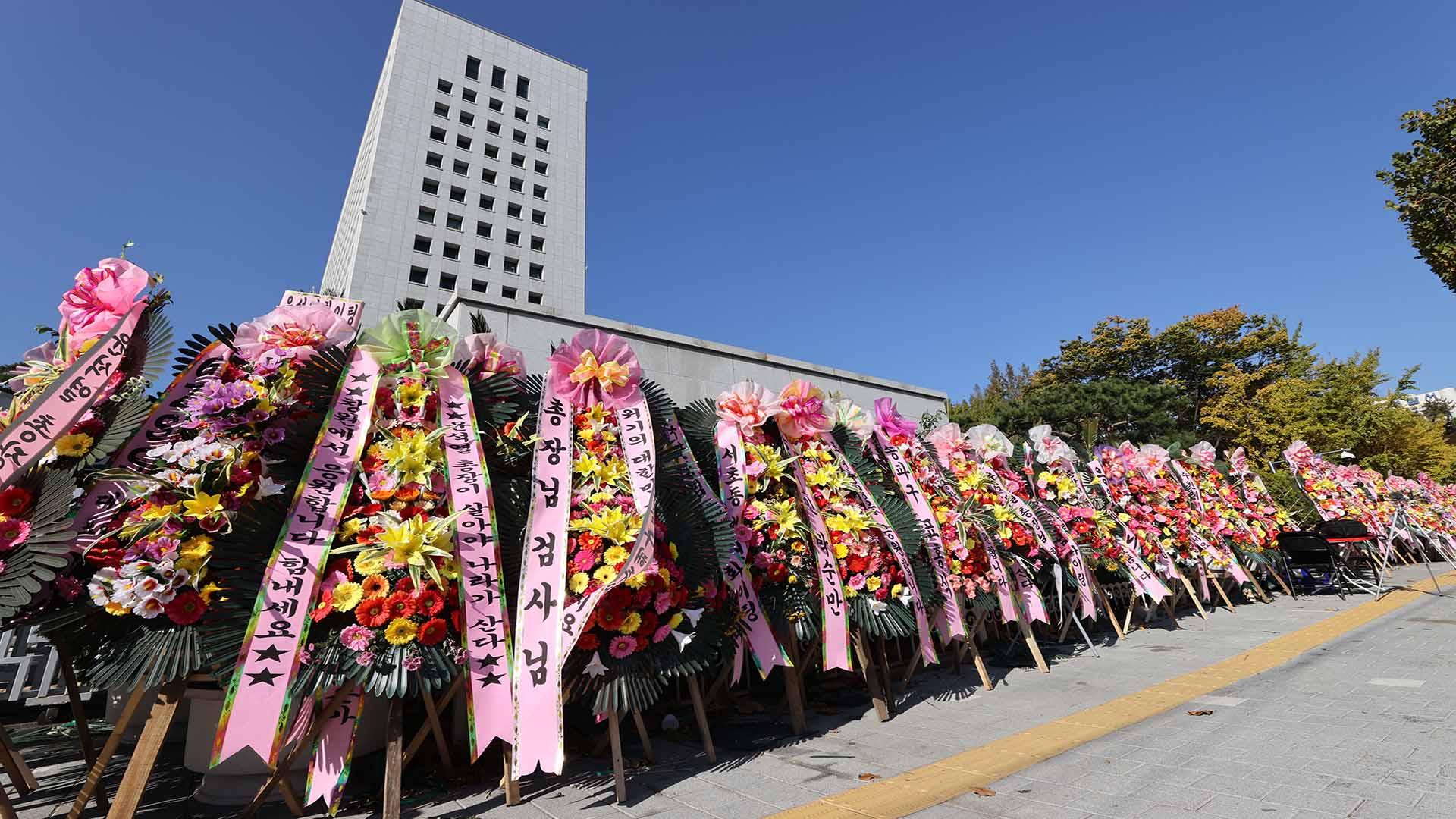 대검, 보수단체에 '윤석열 응원 화환' 철거 요청