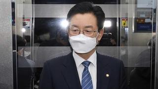 민주당 정정순 체포동의안 가결…역대 14번째