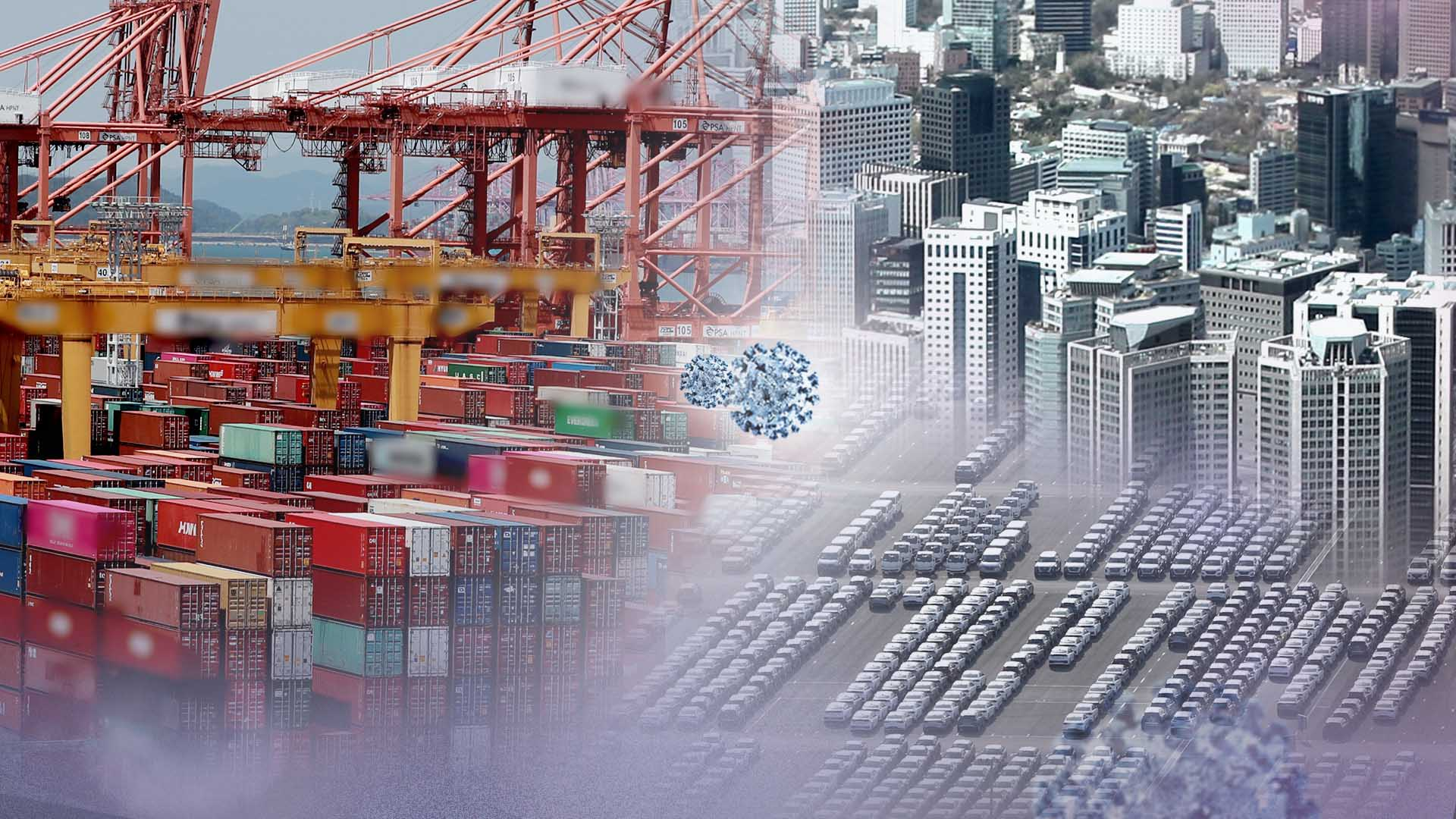 """[김지수의 글로벌브리핑] IMF """"코로나 재확산에 세계경제 회복세 약화"""" 外"""