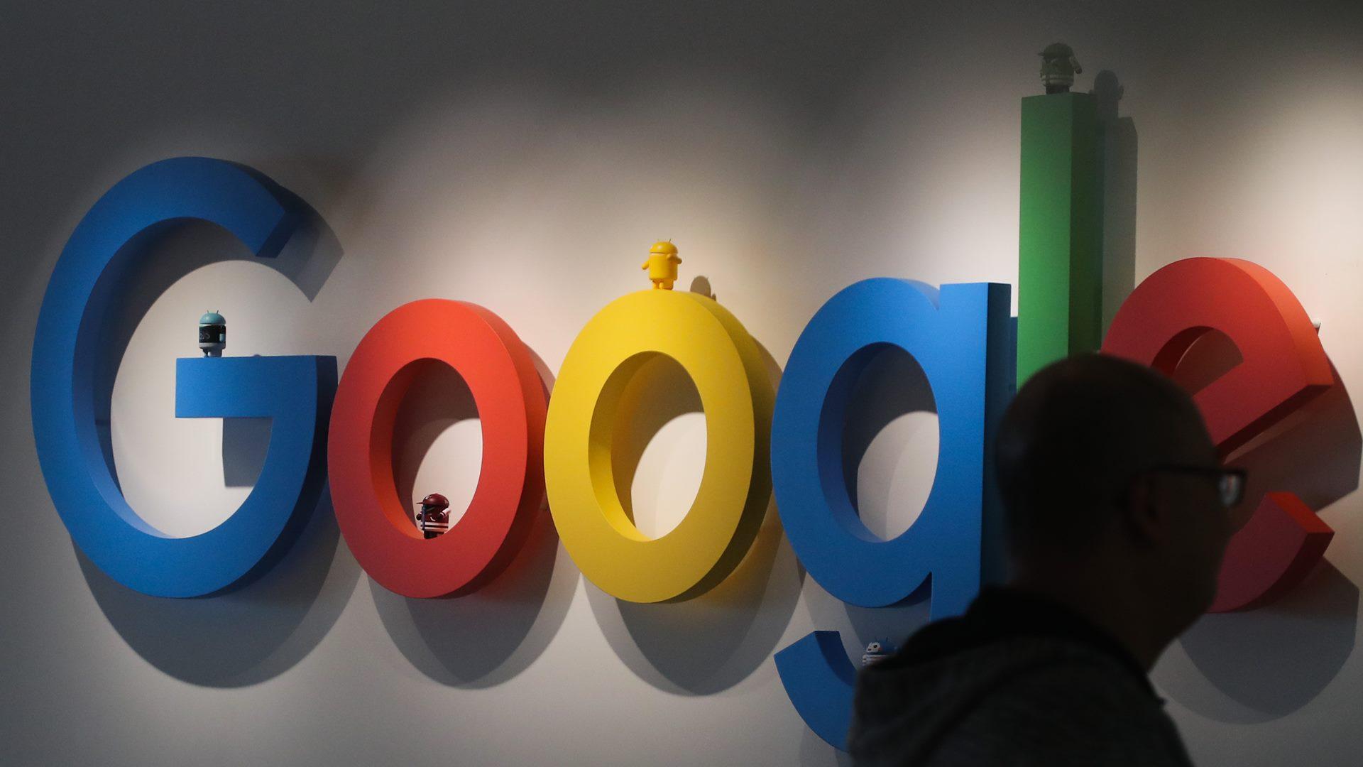 구글 '30% 수수료' 신고…공정위 조사 나설 듯