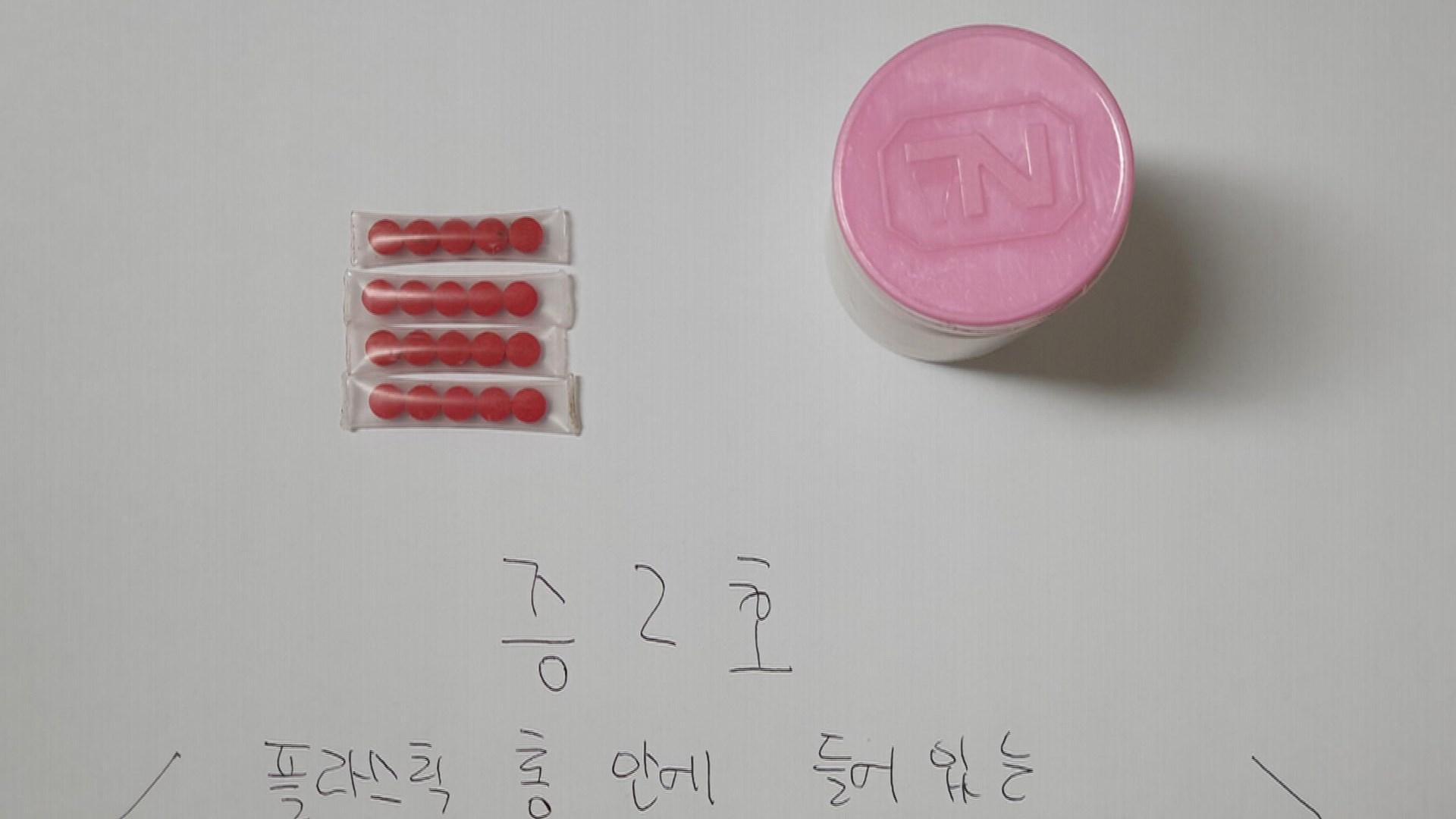 농촌 불법체류 외국인 무더기 적발…마약 투약 5명 구속