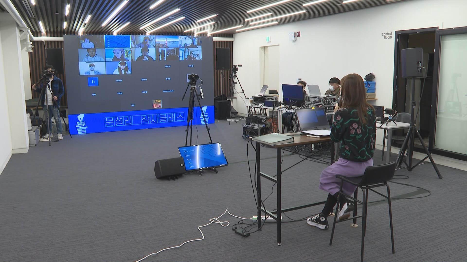 오픈창동, 코로나19 속 온라인 창작 음악 활동