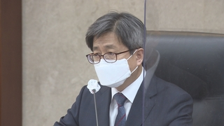 """김명수 대법원장 """"재판 독립 침해 외부 공격 단호하게 대처"""""""