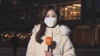 [날씨] 낮부터 추위 대신 미세먼지…오후부터 중부 중심 눈
