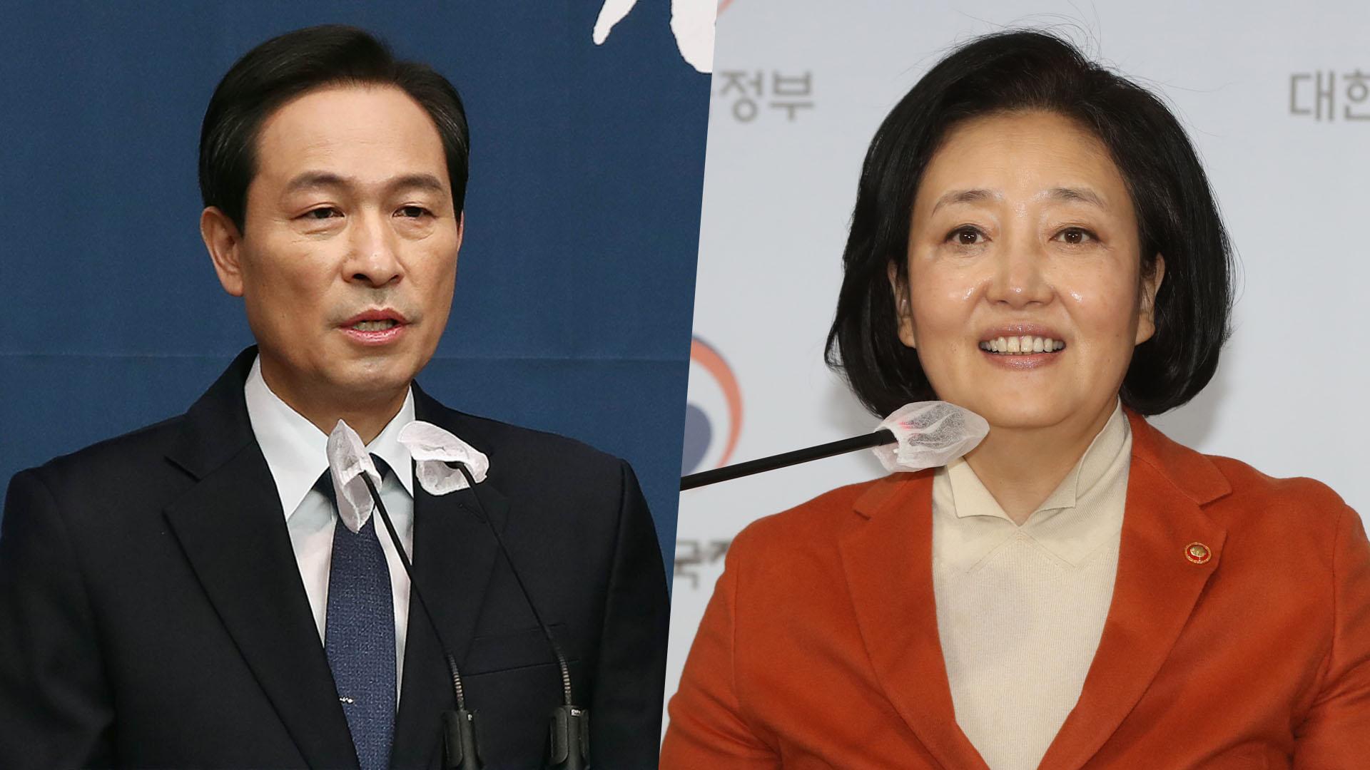 與 박영선-우상호 2파전 가닥…'김동연 출마설' 일축