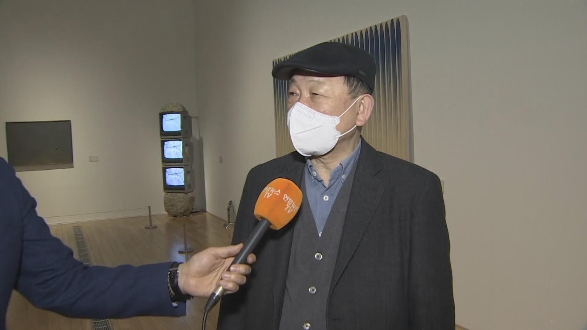 [출근길 인터뷰] 코로나19 시대…미술관, 휴식과 치유의 공간으로