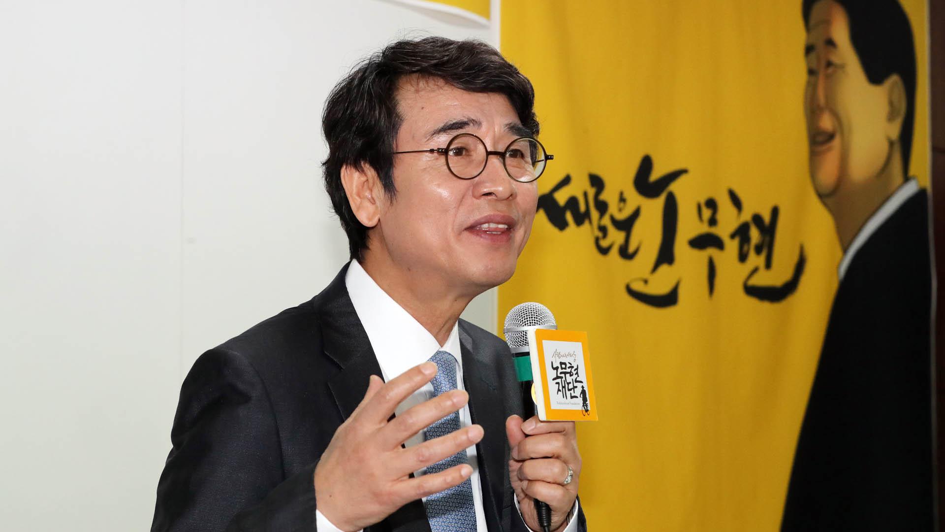 """유시민 """"노무현재단 계좌추적 사실 아냐…검찰에 사과"""""""