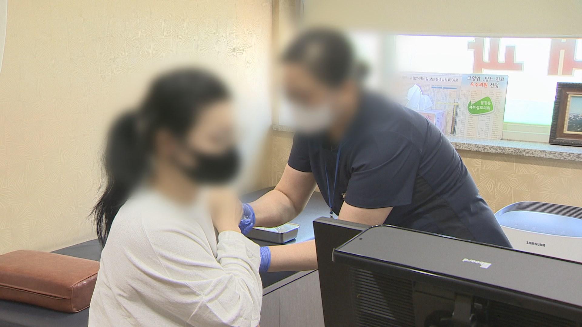 코로나19 예방백신 접종 시행계획 오는 28일 발표