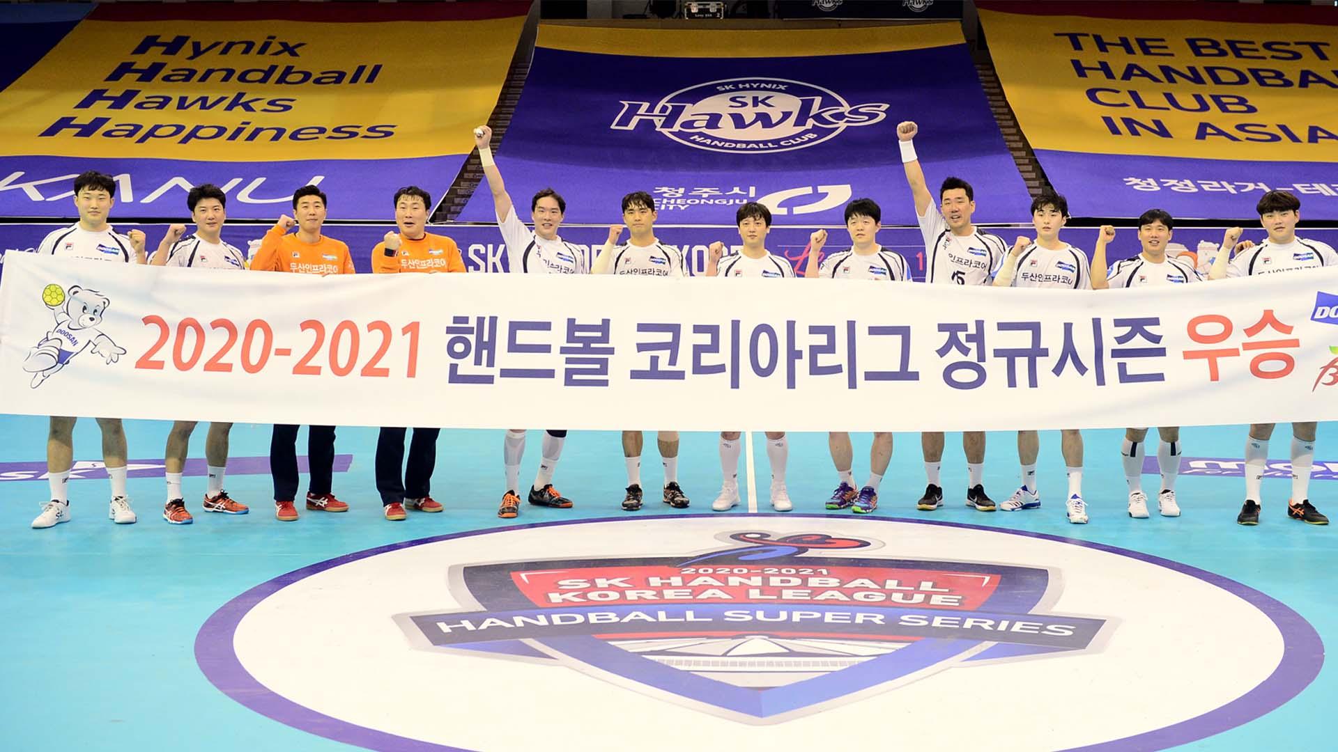 남자 핸드볼 두산, 6시즌 연속 정규리그 우승