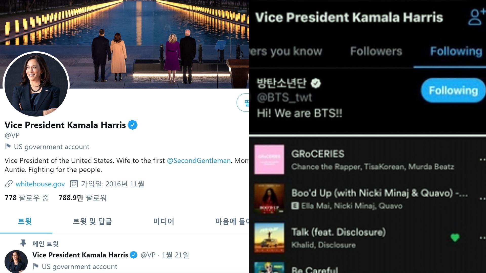 방탄소년단 팔로잉한 해리스 부통령…'팬 인증' 온라인 들썩