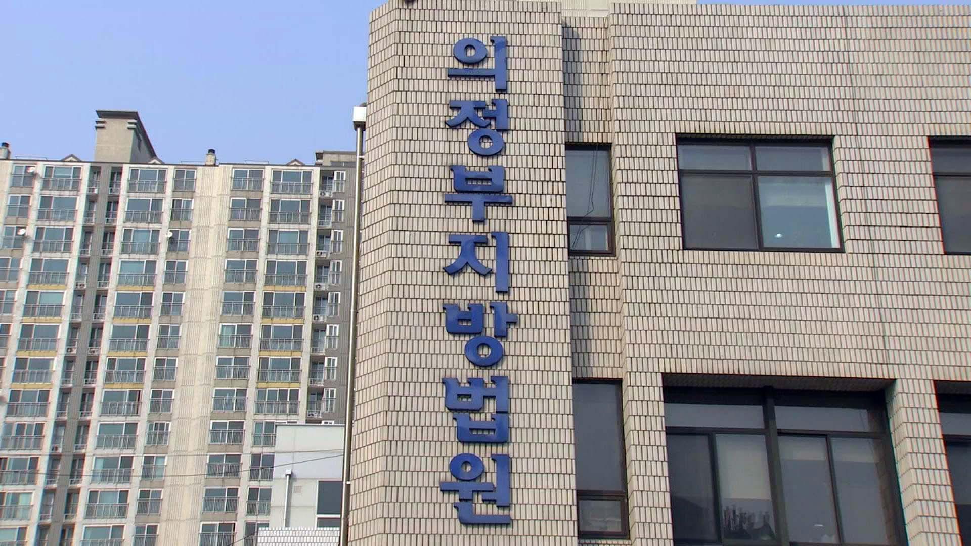 430억 빼돌리고 외국서 호화생활…징역 15년