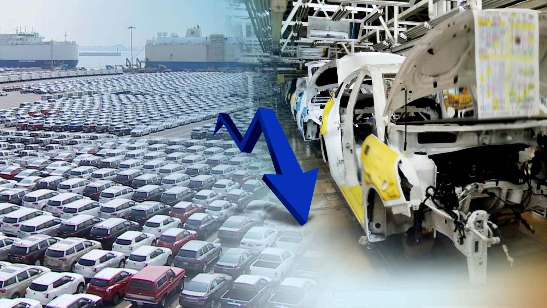 작년 국내 자동차 생산 16년 만에 최소…전년보다 11% 줄어