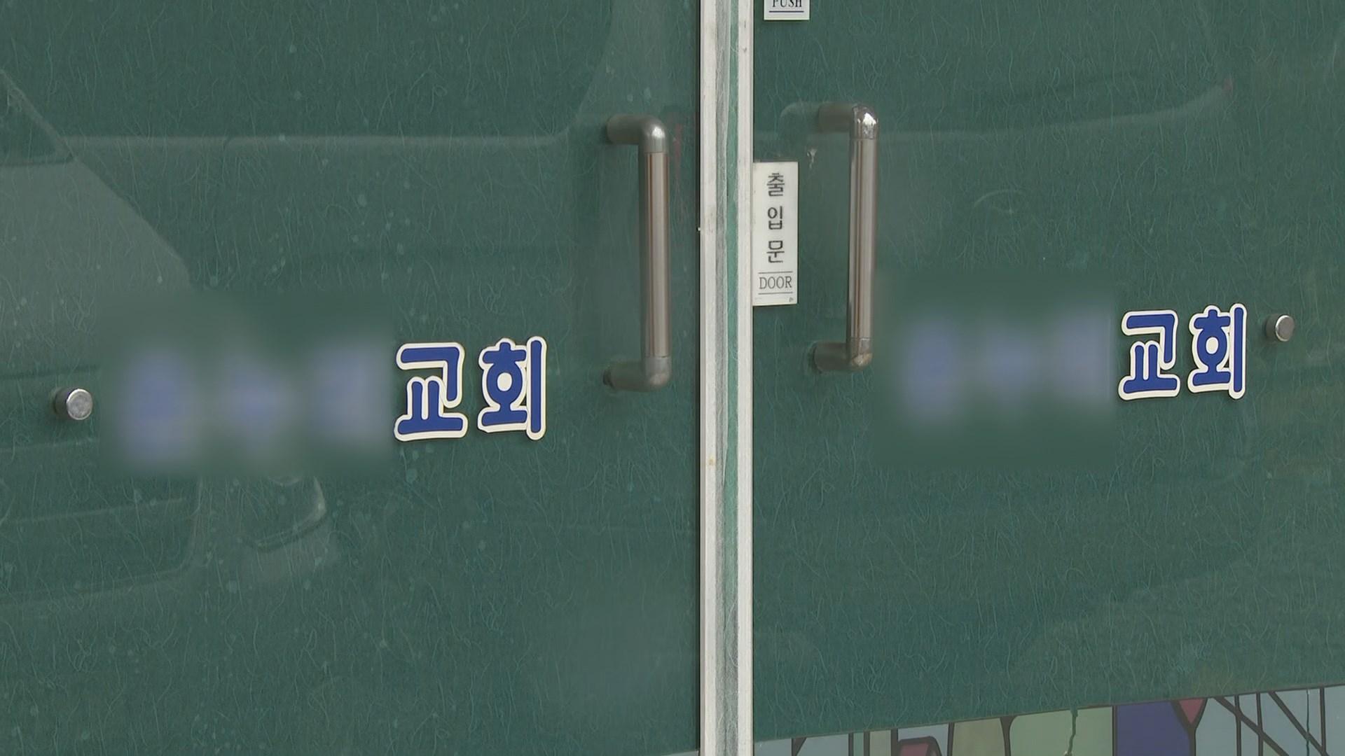 IEM국제학교 39명 홍천 가서 확진…