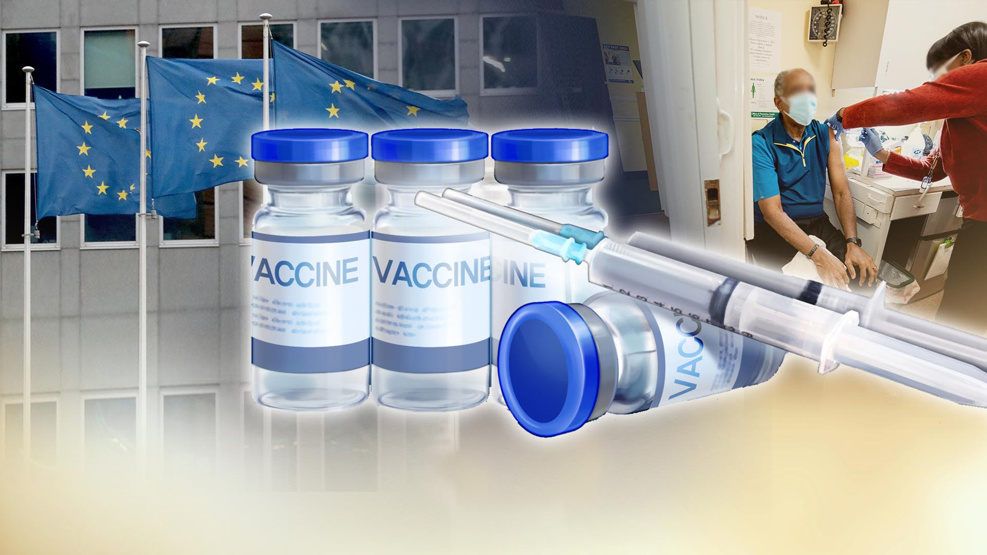 백신 공급 지연 갈등…EU