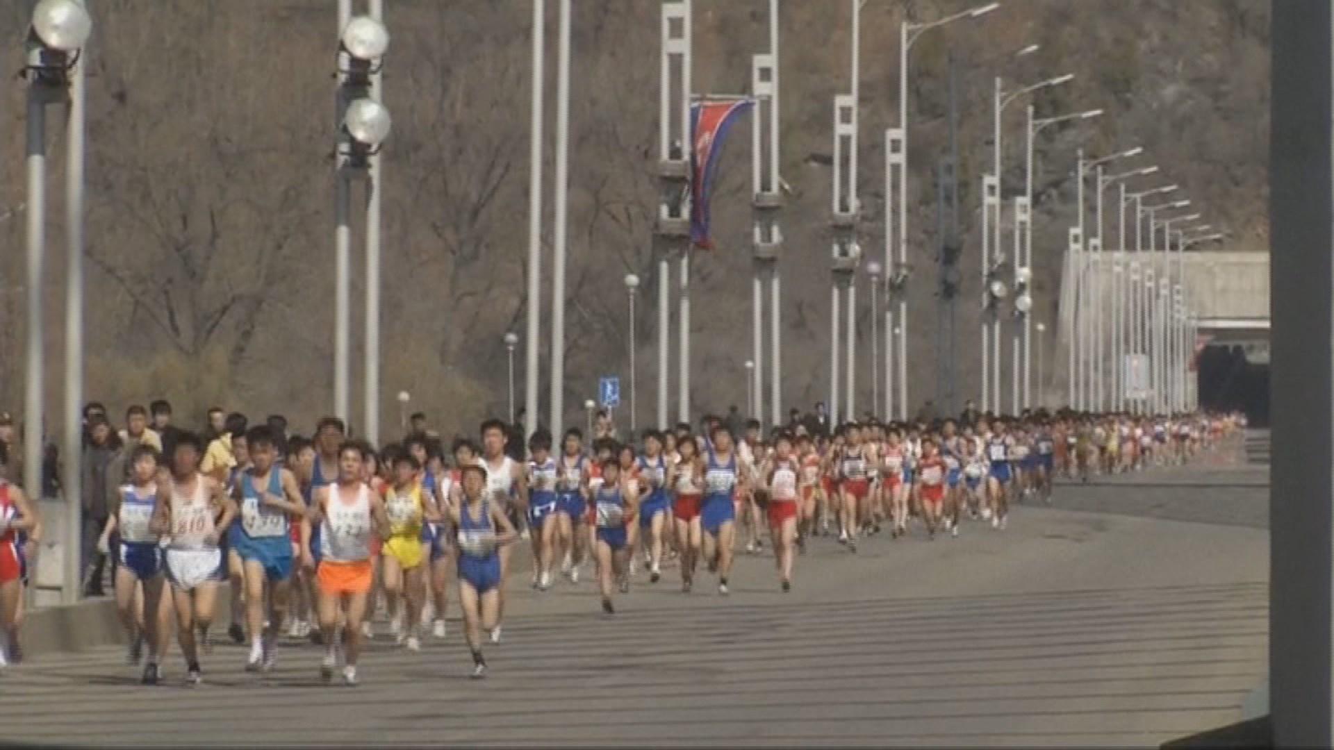 북한, 비대면으로 추진하던 평양마라톤대회 결국 취소