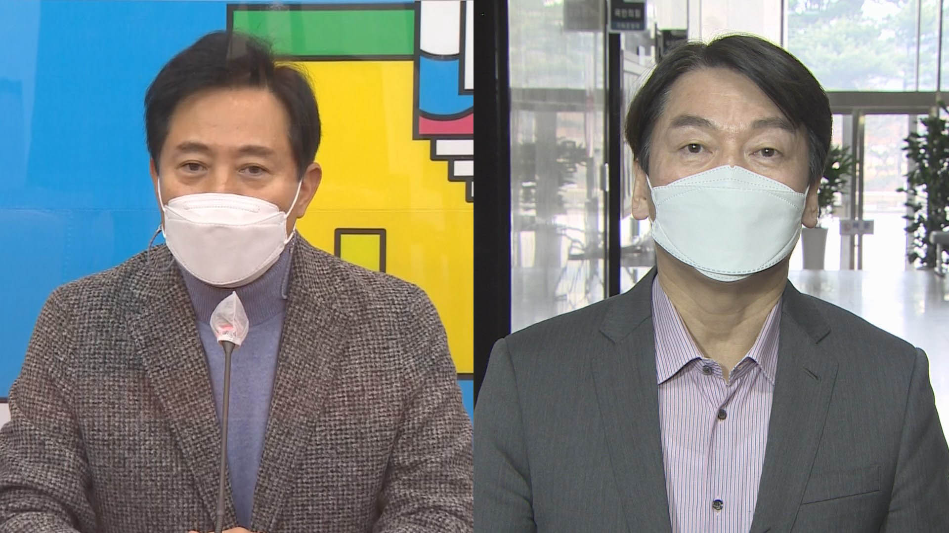LH 투기의혹 논란 확산…오세훈·안철수 단일화 회동