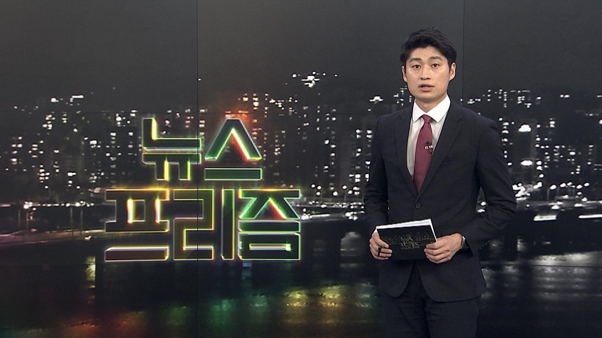 [탐사보도 뉴스프리즘] MZ세대가 궁금하다!
