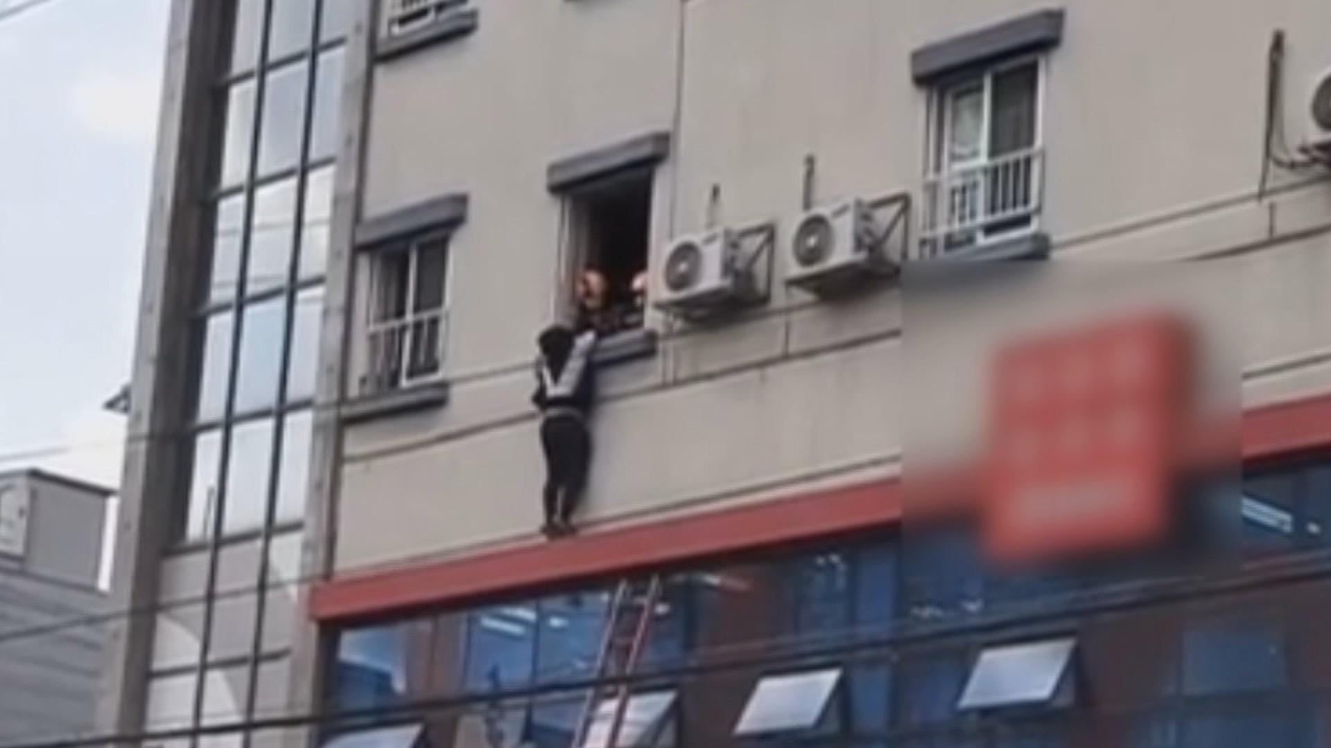모텔 창문에 매달린 절도범, 119 구조된 뒤 체포돼