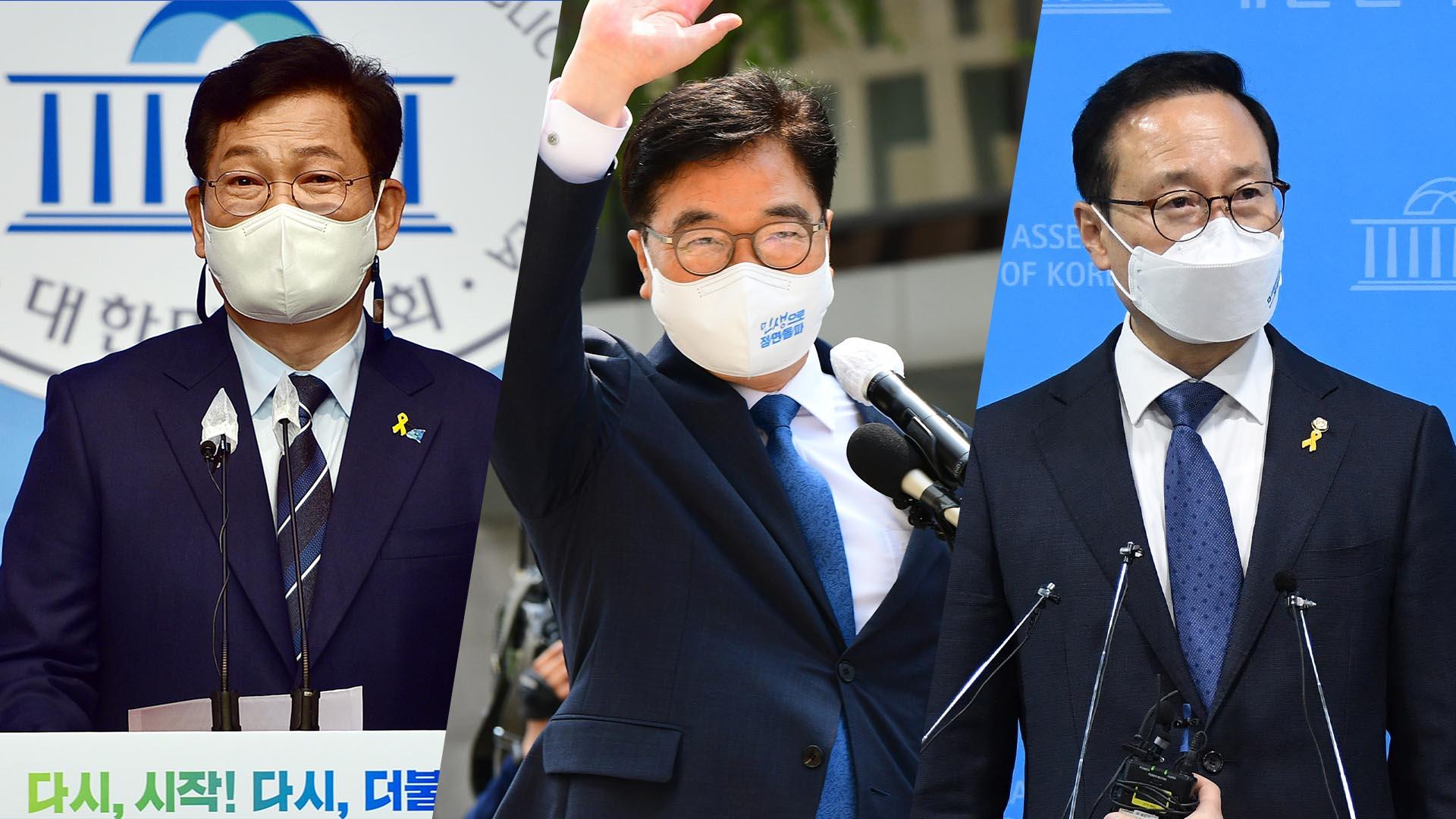 '윤호중 선출'…與 당권 레이스에 변수될까?
