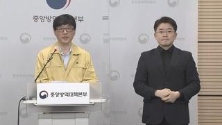 연합 뉴스 TV