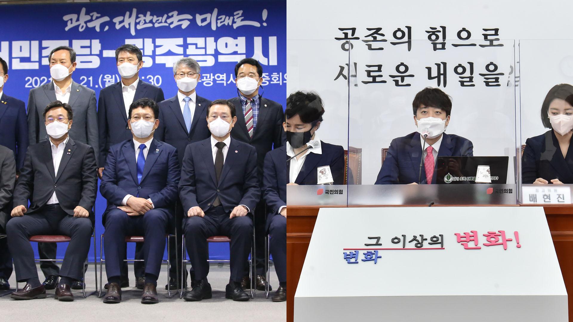 與, 경선연기 내홍 속 광주행…野 '尹 X파일' 엄호