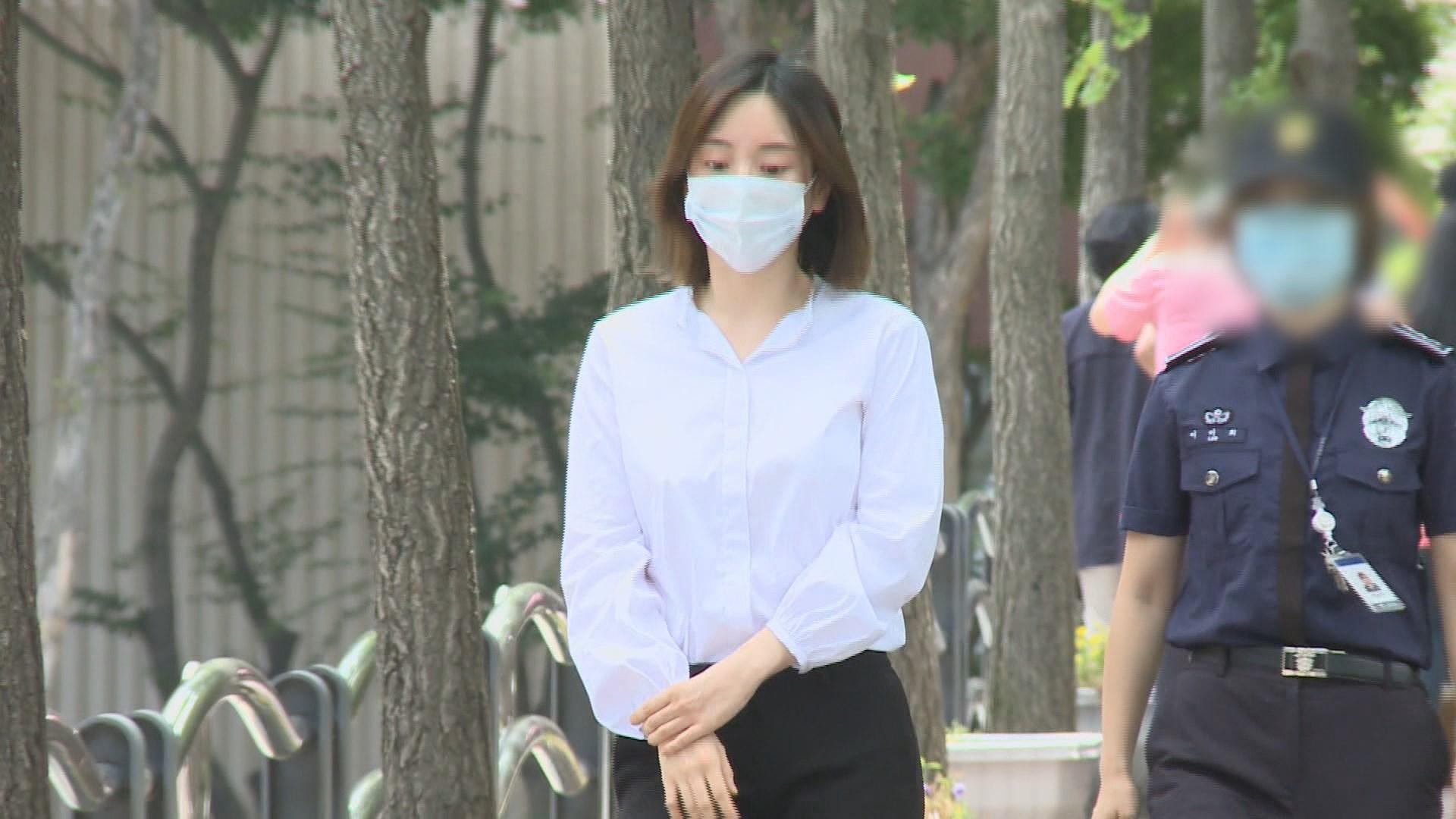 '집행유예 중 마약' 황하나에 징역형 구형