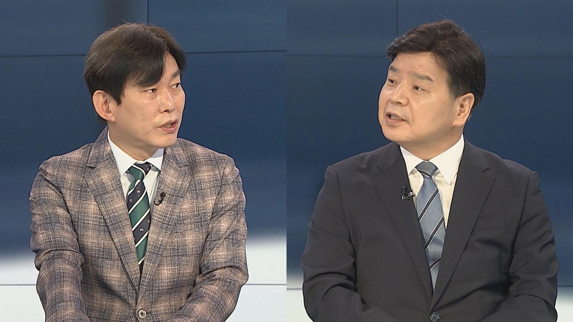 [뉴스포커스] 정치권, 윤석열 '엑스파일' 최초 작성자 두고 공방