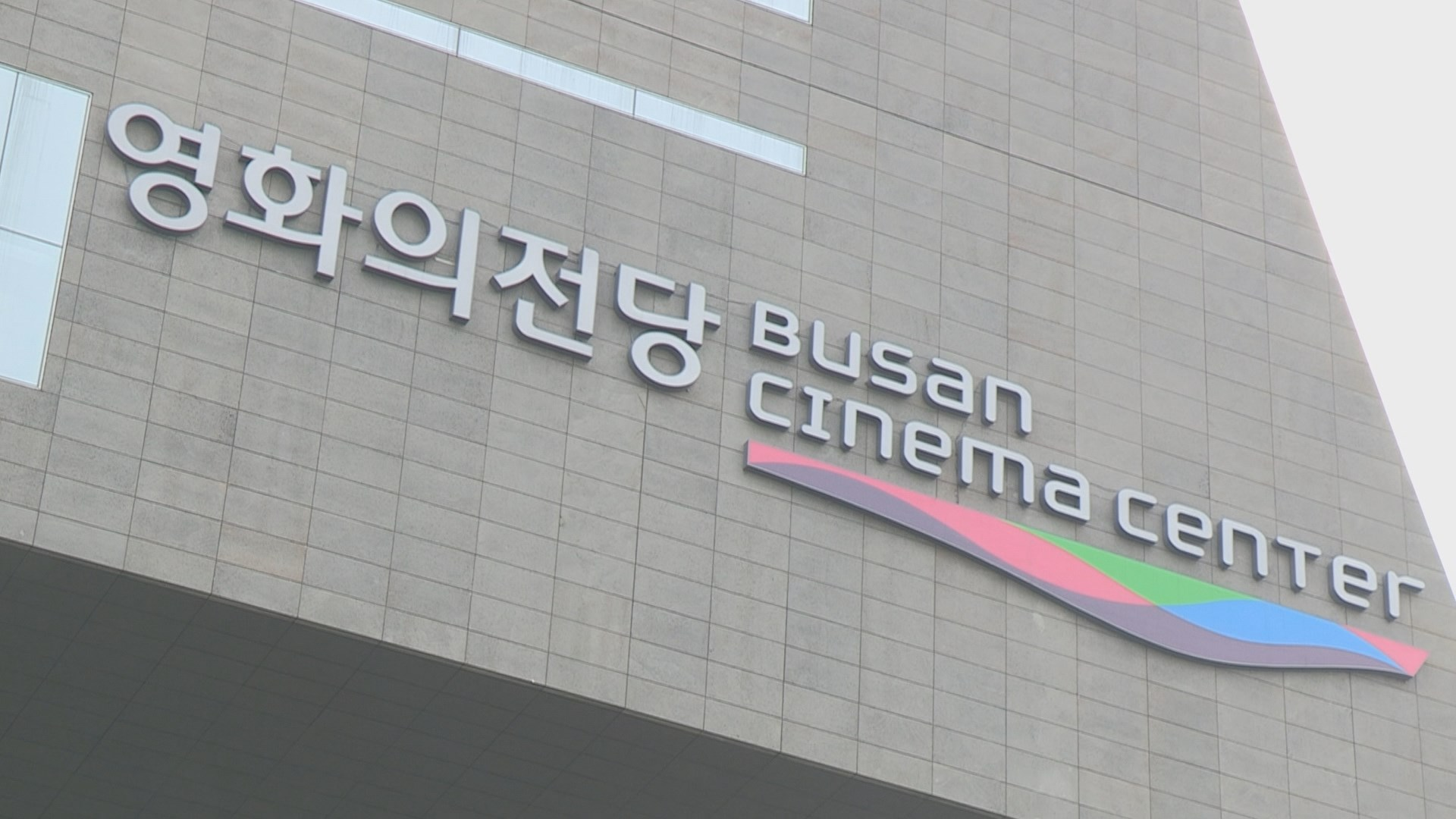 6·25전쟁 기념식 '전쟁중 임시수도' 부산서 첫 개최