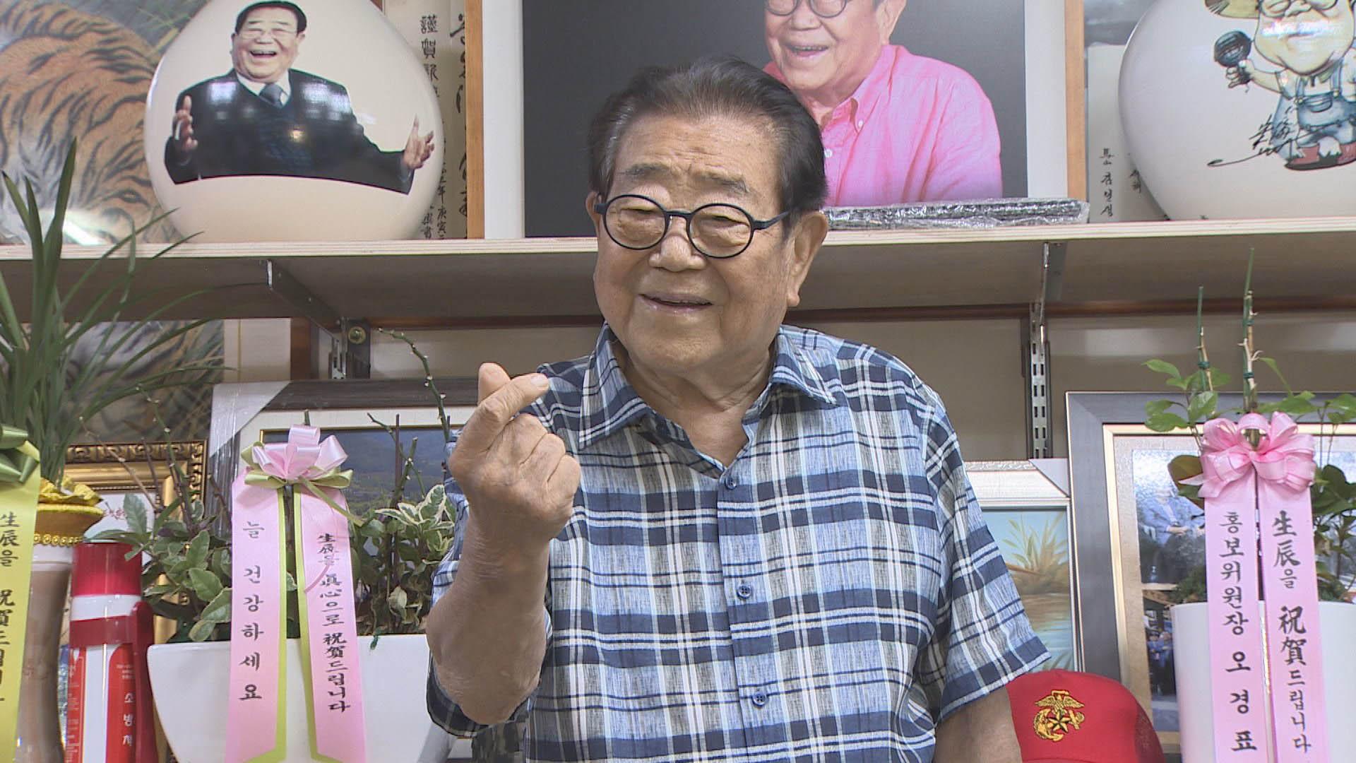'국민MC 송해' 6·25전사자 유해발굴 홍보대사 위촉