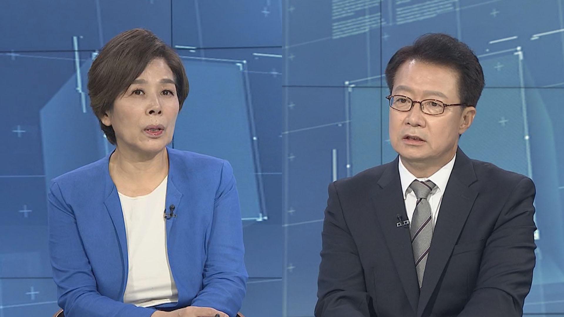 [뉴스포커스] 與 '지역주의' 공방…국민의힘 '친윤 vs 반윤' 내홍