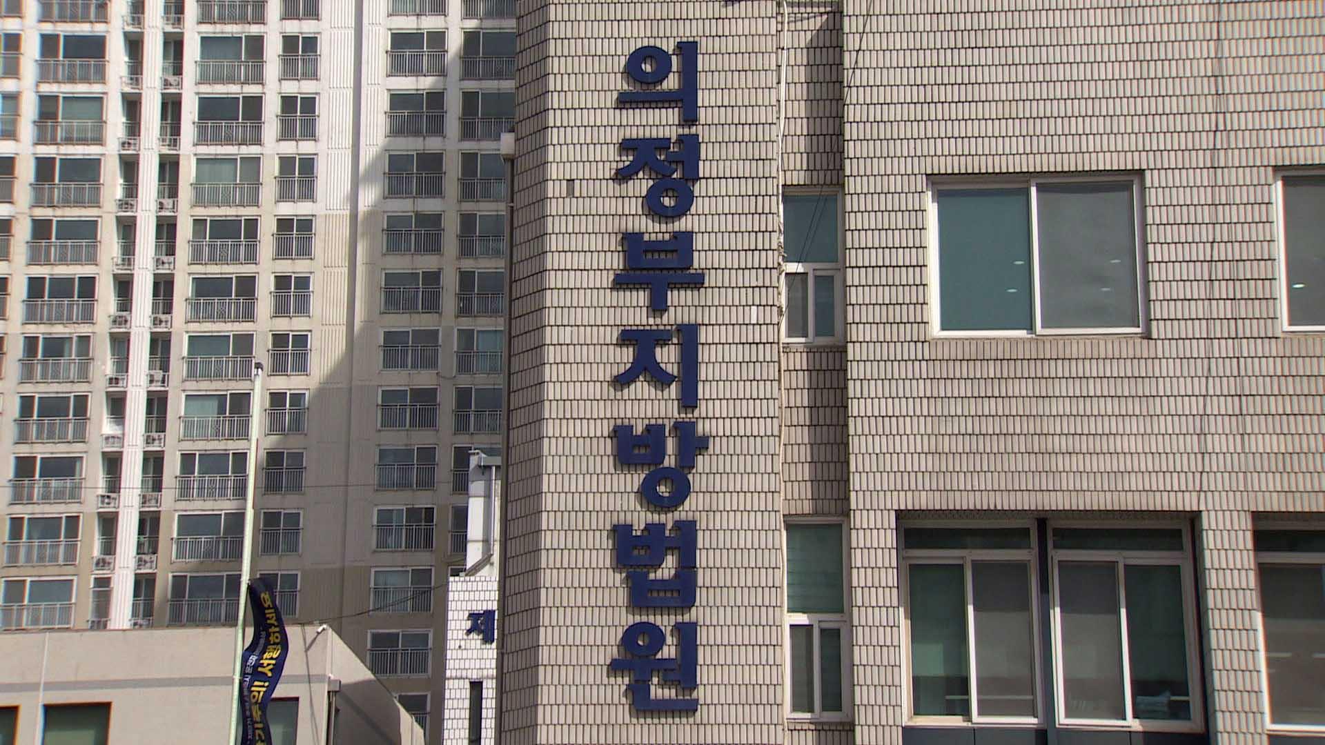 '뻥이요' 모방…과자 '뻥이야' 제조사 대표 징역형