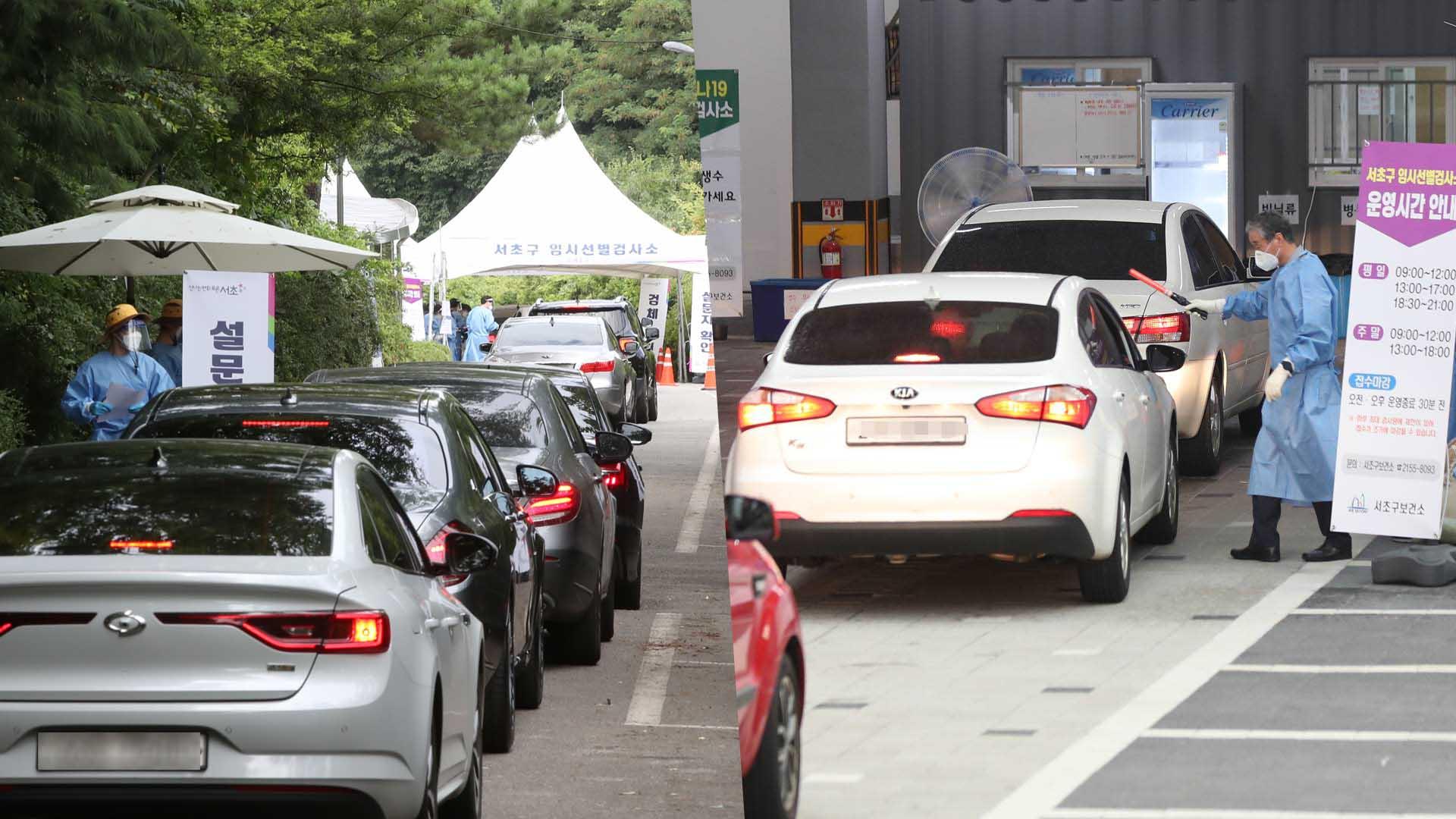 의료진도 검사자도 '만족'…차량이동형 검사소