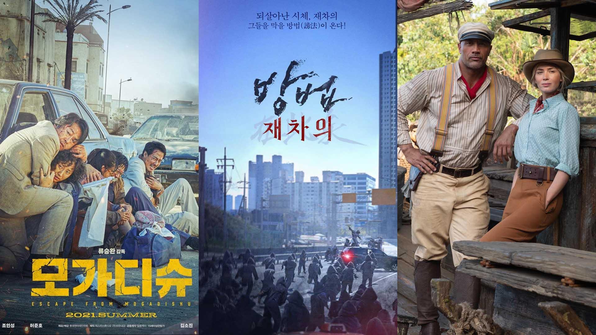 '7말8초' 성수기, 무더위 녹일 액션 대작 등판